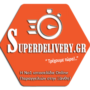 My-Super-Logo-SQ350